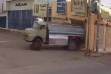 القبض على الشخص الذي ظهر في فيديو يستخدم