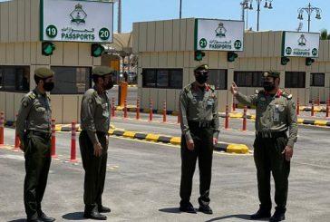 مدير جوازات المنطقة الشرقية يقف على جاهزية واستعدادات جوازات جسر الملك فهد