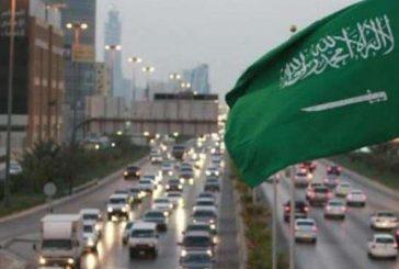 4 قرارات رسمية تدخل حيز التنفيذ اعتبارًا من أول أيام عيد الفطر المبارك
