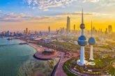 الكويت: القبض على أخطر مهرب مخدرات لبناني
