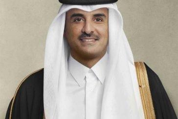 أمير قطر يتوجّه إلى المملكة في زيارة رسمية