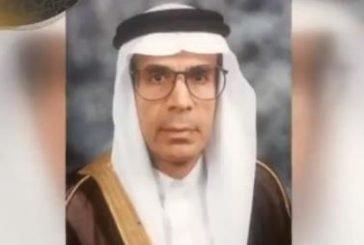 محطات إنسانية في حياة محمد الجبر كتب وصيته بيده وأوصى بثلث ثروته للأعمال الخيرية