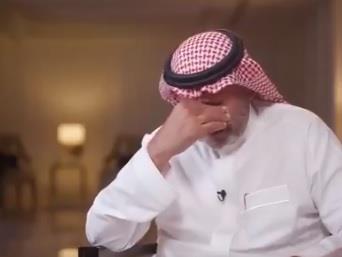 اللواء ناصر الدويسي يبكي عند تذكره للقائه الأخير بأمه وعدم رؤية عمه قبل وفاته في مهمة عمل