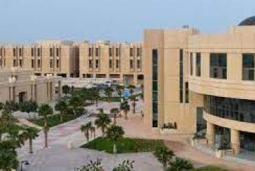 فتح باب التقديم للدبلومات العليا في الإعلام بجامعة الإمام محمد بن سعود وهذه قيمة الرسوم