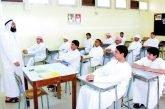 الإمارات تقرر عودة الدراسية حضورياً من العام الدراسي القادم