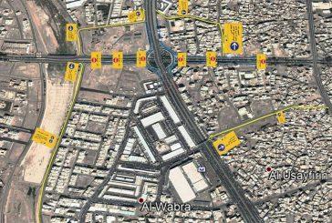 إغلاق مؤقت لمداخل دوار السلام بالمدينة المنورة لاستكمال أعمال