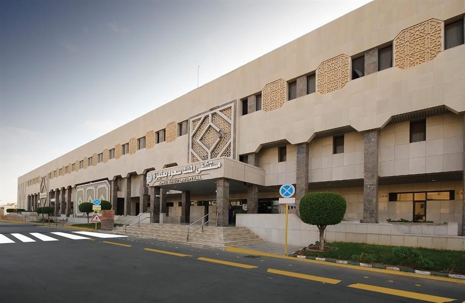 بيان من صحة القصيم بشأن حريق مستشفى الملك سعود بعنيزة