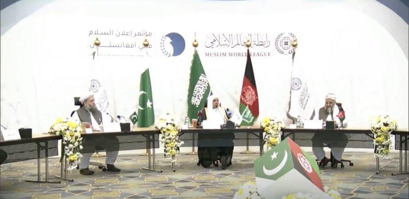 """انطلاق فعاليات مؤتمر """"إعلان السلام في أفغانستان"""" بمكة في لقاء تاريخي"""