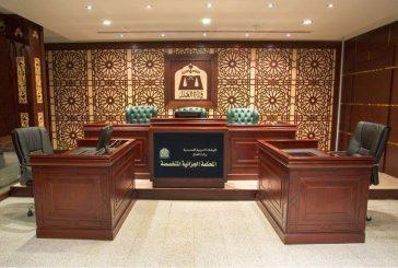المحكمة الجزائية تحدد موعداً بديلاً للنظر في الدعوى المقامة ضد المتهم محمد العبد الكريم