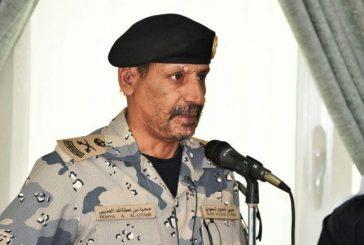 وفاة قائد حرس الحدود بمنطقة جازان السابق اللواء محيا العتيبي