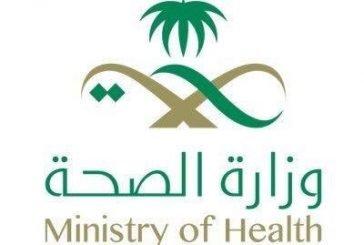 الصحة تتيح إمكانية إجراء(3) فحوصات كورونا كل شهر وتُعلن تسجيل (1309) حالات وتعافي (1022) حالة