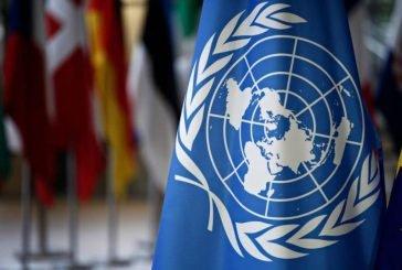 الأمم المتحدة تعتمد مبادرة الرياض لمكافحة الفساد دولياً