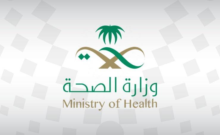 الصحة: رصدنا تزايدًا في حالات الإصابة بفيروس كورونا خلال الأيام الماضية