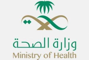 الصحة توصي بالاستمرار في تطبيق الإجراءات الاحترازية بعد أخذ لقاح كورونا.. وتُعلن تسجيل (1144) حالة مؤكدة