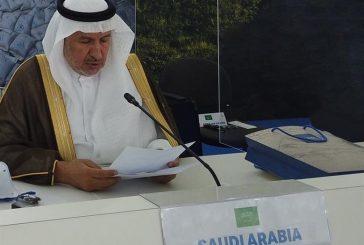 الدكتور عبدالله الربيعة: المملكة مستعدة لتكون مركزًا إقليميًا لإنتاج لقاح كورونا