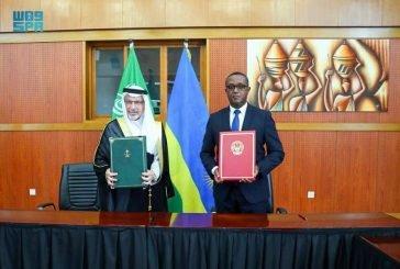 المملكة وراوندا توقعان اتفاقية عامة للتعاون بمختلف المجالات