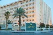 وزارة العدل: طرح الإصدار الأول لوثيقة نظام الإجراءات الجزائية