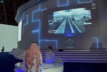 أمانة محافظة الطائف تعرّف زوّار معرض