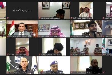 رؤساء أجهزة الإعلام الأمني العرب يعقدون مؤتمرهم الرابع عشر بتونس
