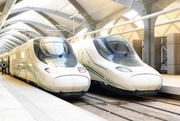 قطار الحرمين يعلن مواعيد رحلاته من 1 إلى 10 يوليو