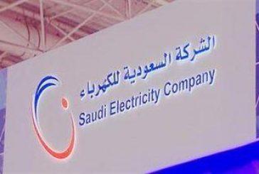 شركة الكهرباء تعلن عودة التيار بالكامل في رفحاء بعد انقطاعه لساعات بسبب عطل فني