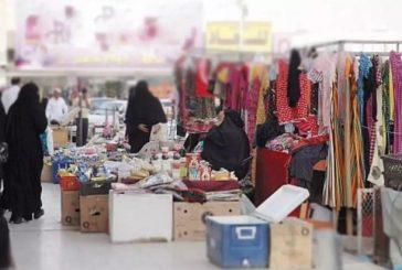 أمانة الرياض تكشف ملابسات إزالة سوق الجوهرة النسائي