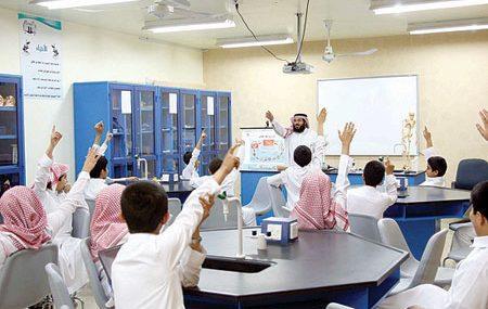 """""""الموارد البشرية"""" توضح ضوابط تكليف المعلمين في مدارس أخرى وتعتمد 100 ريال للحصة الزائدة"""