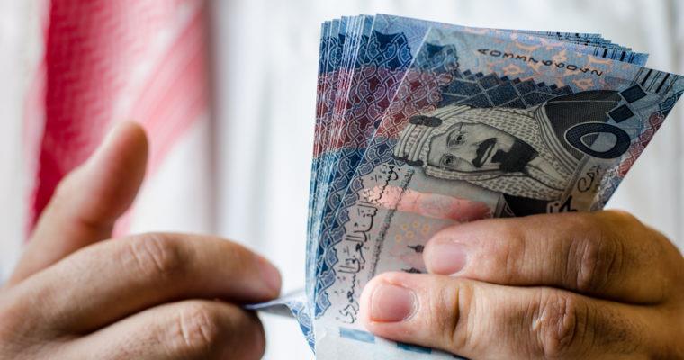 """""""التنمية الاجتماعية"""": إيداع معاشات الضمان لشهر ذي القعدة في حسابات المستفيدين"""
