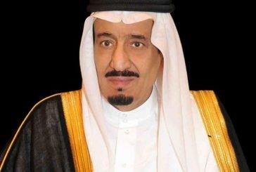 خادم الحرمين يتلقى رسالة خطية من سلطان عُمان تتعلق بالعلاقات الثنائية بين البلدين