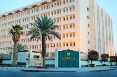وزارة العدل: توثيق 107 آلاف عقد إلكتروني للزواج