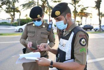 ضبط 46 مصاباً بكورونا في نجران خالفوا تعليمات العزل والحجر الصحي