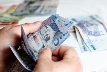 حساب المواطن: 97.7 مليار ريال إجمالي الدفعات منها 1.9 مليار ريال لدفعة يونيو