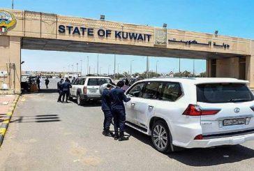 الكويت تفتح منافذها البرية والبحرية اعتبارًا من اليوم لهذه الفئات