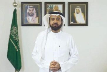 وزير الصحة يهدي جائزة مكة للتميز الإداري لمنسوبي الوزارة اعتبرها تتويجًا لجهودهم في الجائحة