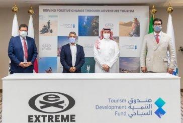 صندوق التنمية السياحي يوقع اتفاقية شراكة استثمارية لتطوير وتفعيل وجهات سياحية نوعية تشمل القطاعات المتنوعة
