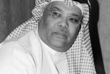 وفاة الملحن طلال باغر ونجله مغردًا: