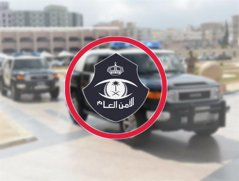 """""""شرطة الرياض"""" تقبض على مواطن انتحل صفة رجل أمن وارتكب جرائم سلب"""