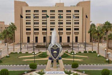إعلان القبول المبدئي لطالبي الالتحاق بالدورة