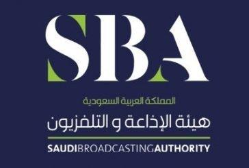 رؤية إعلامية حديثة للإذاعات الدولية السعودية