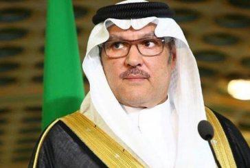 ردة فعل سفير المملكة لدى مصر مع هدية غير متوقعة قدمها له حكم مصري