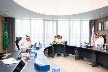 الهيئة العامة للعقار تعقد اجتماعها الخامس عشر لبحث مشروع ضوابط تحليل السوق