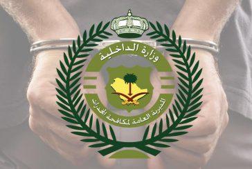 القبض على مواطنين لترويجهما مواد مخدرة على مواقع التواصل الاجتماعي بالرياض