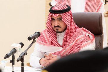 نائب أمير مكة يطلع على الاستعدادات النهائية لخدمة ضيوف الرحمن
