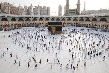 أمن الحج: ضبط 87 مخالفاً لتنظيم وتعليمات الحج لمحاولتهم دخول المسجد الحرام وساحاته
