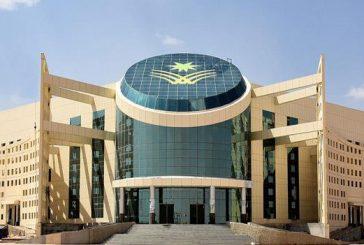 جامعة نجران تفتح باب القبول الاحتياطي للمرحلة الثانية في هذا الموعد