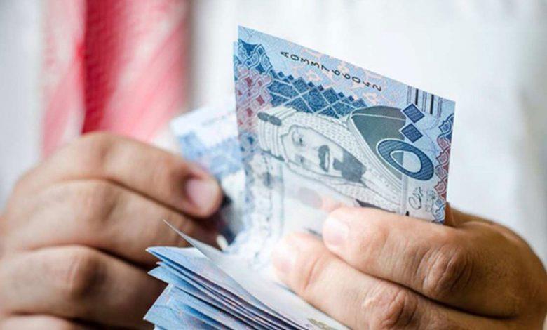 """برنامج """"ريف"""" يرفع الحد الأعلى للراتب التقاعدي للاستحقاق من 6 آلاف ريال الى 9 آلاف ريال"""