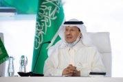 وزير الطاقة: المملكة تقود العديد من القطاعات حول العالم وهدفنا منفعة البشرية وليس المملكة فقط