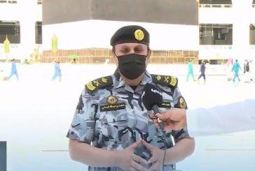 قائد قوات الحج والعمرة: استقبال الحجاج يبدأ فجر الغد وتدفقهم للحرم سيتم وفق جدولة