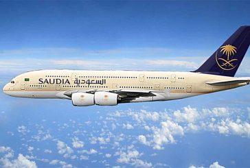 الخطوط السعودية تتيح رحلات خاصة ومقاعد إضافية للحجاج عبر شبكة رحلاتها