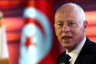 الرئاسة التونسية: الرئيس قيس سعيد علق عمل البرلمان لمدة 30 يوماً